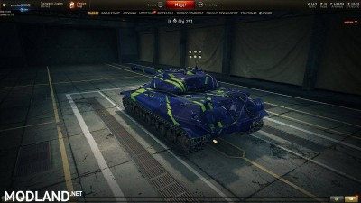 Blue and Green Stripes Skin for Object 257 1.4 [1.4.0.1], 4 photo